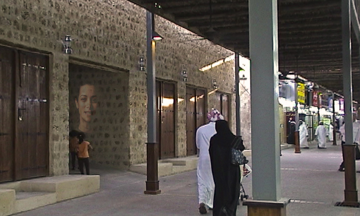 Sharjah Souk Saqr, another market long view