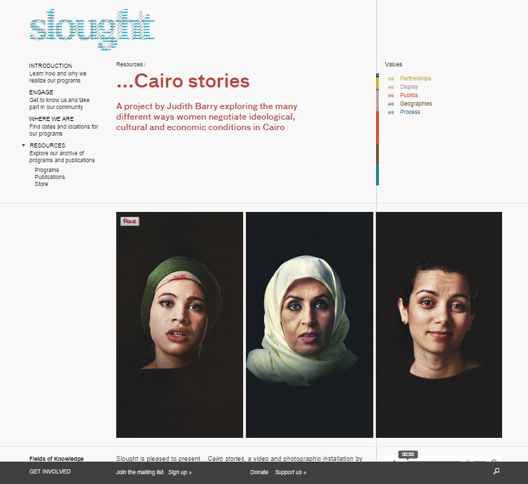slought_main